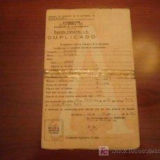 Coches y Motocicletas: DOCUMENTACION COCHE PEUGEOT TORPEDO DE 1922, MATRICULA B-9.... Lote 17642416