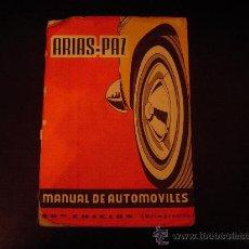 Coches y Motocicletas - Manual de Automóviles ( Arias - Paz ) - 11930825
