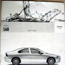 Coches y Motocicletas: VOLVO S60 - ABRIL 2005 - , CATALOGO PUBLICIDAD ORIGINAL . Lote 104263304