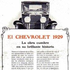 Coches y Motocicletas: FOLLETO PUBLICITARIO CHEVROLET 1929 (EN ESPAÑOL). Lote 12085052