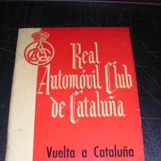 Coches y Motocicletas: REAL AUTOMOVIL CLUB DE CATALUÑA,VUELTA A CATALUÑA 1954 (QUINTO AÑO)50 PAG.+MAPA DESPLEGABLE.. Lote 12453720