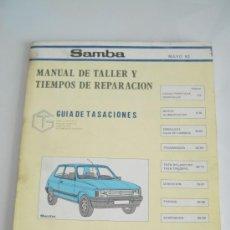 Coches y Motocicletas: MANUAL DE TALLER DE TALBOT SAMBA. MAYO 1982.. Lote 27297431