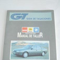 Coches y Motocicletas: MANUAL DE TALLER DE OPEL VECTRA. NOVIEMBRE 1990. TOMO II.. Lote 27413226