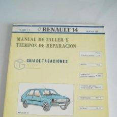 Coches y Motocicletas: MANUAL DE TALLER RENAULT 14. MAYO 1981. TOMO I.. Lote 22041348