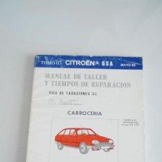 Coches y Motocicletas: MANUAL DE TALLER. CITRÖEN GSA. MAYO 1980. TOMO II.. Lote 22102806