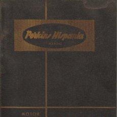 Coches y Motocicletas: MANUAL DE LOS MOTORES DIESEL PERKINS HISPANIA S.A. TIPO P6 AGOSTO 1962. Lote 27636383