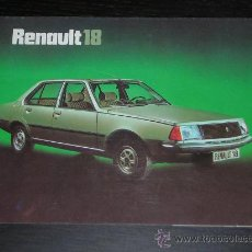 Coches y Motocicletas: RENAULT 18 - CATALOGO PUBLICIDAD ORIGINAL - 1978 - ESPAÑOL. Lote 15196765