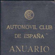 Coches y Motocicletas: ANUARIO 1933-34.-AUTOMOVIL CLUB DE ESPAÑA. Lote 15288497