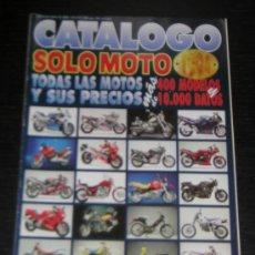 Coches y Motocicletas: SOLO MOTO CATALOGO 1994 - SUZUKI YAMAHA HONDA KAWASAKI BMW HARLEY VESPA DUCATI APRILI CAGIVA DERBI. Lote 25947197