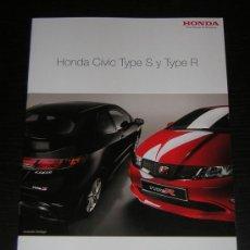Coches y Motocicletas: HONDA CIVIC TYPE S / R - CATALOGO PUBLICITARIO ORIGINAL - 2007 - ESPAÑOL. Lote 17652656