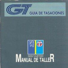 Coches y Motocicletas: PEUGEOT TALBOT GUIA TASACION REPARACIONES 1991. Lote 27314028