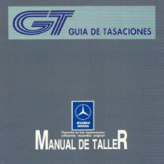 Coches y Motocicletas: MERCEDES FURGON GUIA TASACION REPARACIONES 1992. Lote 27314033