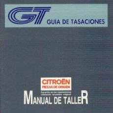 Coches y Motocicletas: CITROEN GUIA TASACION REPARACIONES 1991. Lote 27314034