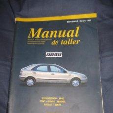 Coches y Motocicletas: QUEX - COCHES - AUTOMOVIL - MANUAL DE TALLER GUIA DE TASACIONES FIAT. Lote 24266999
