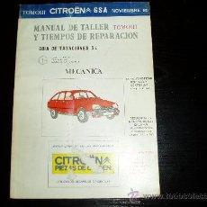 Coches y Motocicletas: MANUAL DE TALLER Y TIEMPOS DE REPARACION CITROEN GSA. TOMO III.NOVIEMBRE 1980.. Lote 19123985