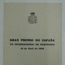 Coches y Motocicletas - TRÍPTICO DESPLEGABLE GRAN PREMIO DE ESPAÑA VII INTERNACIONAL DE BARCELONA, 1950. CON MAPA DEL CIRCUI - 19406017