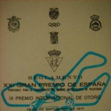 Coches y Motocicletas: PROGRAMA OFICIAL XXI GRAN PREMIO DE ESPAÑA VELOCIDAD JARAMA.5 SEPTIEMBRE 1971 MOTOCICLISMO. Lote 19804301