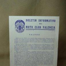 Coches y Motocicletas: BOLETIN INFORMATIVO, MOTO CLUB VALENCIA, 1966. Lote 20233983
