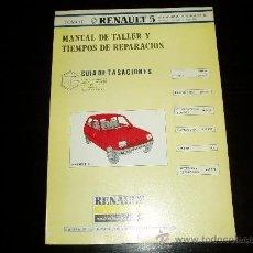 Coches y Motocicletas: MANUAL DE TALLER Y TIEMPOS DE REPARACION RENAULT 5. TOMO II. ACTUALIZADO A DICIEMBRE 1983.. Lote 21219311