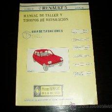 Coches y Motocicletas: MANUAL DE TALLER Y TIEMPOS DE REPARACION RENAULT 5. TOMO II. MAYO 1981.. Lote 21219333