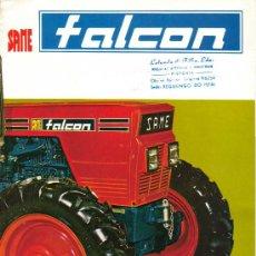 Coches y Motocicletas: FOLLETO DESPLEGABLE PUBLICIDAD Y CARACTERISTICAS DE TRACTOR SAME FALCON. Lote 27367402