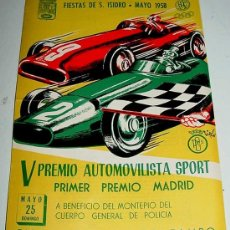 Coches y Motocicletas: ANTIGUO PROGRAMA DIPTICO DE FIESTAS DE S. ISIDRO - MADRID - MAYO 1958 - RAC - V PREMIO AUTOMOVILIST. Lote 23413883