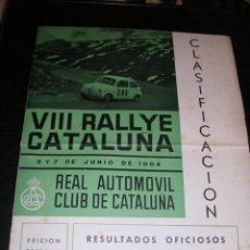 Coches y Motocicletas: AUTOMOVILISMO, VIII RALLYE CATALUÑA,1964, CARPETA,.32,5X24,5 CM. ( VACIO SOLO CARPETA). Lote 26103357
