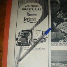 Coches y Motocicletas: VEHICULOS INDUSTRIALES PEGASO LEYLAND. PUBLICIDAD.. Lote 28878882