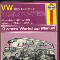 Coches y Motocicletas: HAYNES, MANUAL DEL PROPIETARIO WOLKSWAGEN 1700, 1800 Y 2000 CM. 1972 A 1979 EN INGLES. Lote 30776532