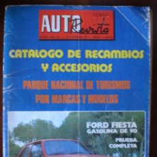 Coches y Motocicletas: AUTO REVISTA. CATALOGO DE RECAMBIOS Y ACCESORIOS. 1977. Lote 30924343