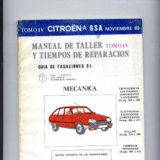 Coches y Motocicletas: MANUAL DE TALLER Y TIEMPOS DE REPARACION CITROËN GSA 1980 TOMO IV MECANICA. Lote 30949962