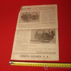Coches y Motocicletas: FOLIO ORIGINAL DE CICLOMOTOR GALGO, MOTOR GALGO.. Lote 103449992
