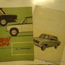 Coches y Motocicletas: SEAT 124 Y 124 L USO Y ENTRETENIMIENTO 1970 INSTRUCCIONES. Lote 31865321