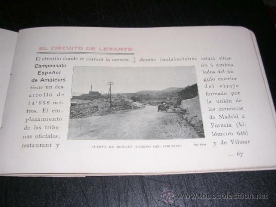 Coches y Motocicletas: COCHES - COPA BARCELONA , PROGRAMA OFICIAL 1911 CAMPEONATO ESPAÑOL DE AMATEURS, COPA DEL REY - Foto 6 - 32179490