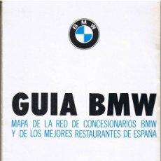 Coches y Motocicletas: GUIA BMW - 1990 - GOURMETOUR - MAPA RED CONCESIONARIOS Y RESTAURANTES DE ESPAÑA. Lote 32510217