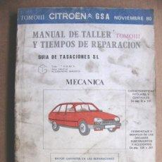 Coches y Motocicletas: MANUAL DE TALLER Y TIEMPOS DE REPARACION CITROEN GSA - TOMO III MECANICA - NOVIEMBRE 1980. Lote 32778594