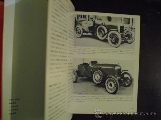 Coches y Motocicletas: M. G. - HISTORIA EN 115 FOTOS - 1977 - Foto 10 - 34485775