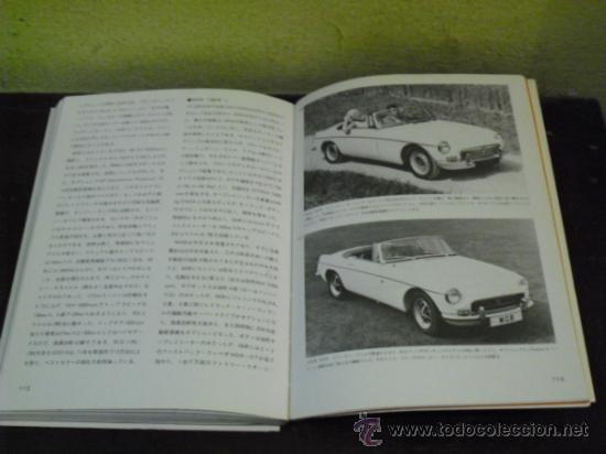 Coches y Motocicletas: M. G. - HISTORIA EN 115 FOTOS - 1977 - Foto 4 - 34485775