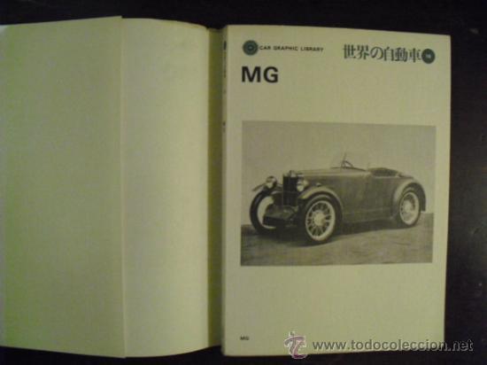 Coches y Motocicletas: M. G. - HISTORIA EN 115 FOTOS - 1977 - Foto 2 - 34485775