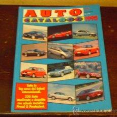 Coches y Motocicletas: AUTO CATALOGO - 1995 - (ITALIANO). Lote 35067130