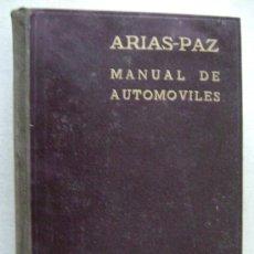Coches y Motocicletas: MANUAL DE AUTOMOVILES ARIAS-PAZ.222. Lote 35340344