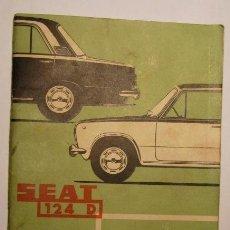 Coches y Motocicletas: SEAT. 124 D. USO Y ENTRETENIMIENTO. BARCELONA, 1971.. Lote 36047478