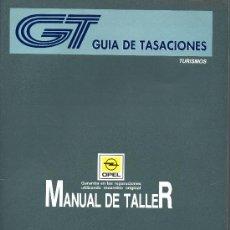 Coches y Motocicletas: GUIA DE TASACIONES OPEL PIEZAS DE ORIGEN MANUAL DE TALLER MARZO 1996. Lote 36265856