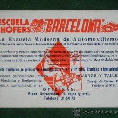 Coches y Motocicletas: ESCUELA CHOFERS BARCELONA - TRIPTICO PROPAGANDA AÑOS 1950S. Lote 36740783