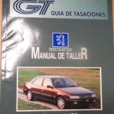 Coches y Motocicletas: MANUAL DE TALLER GUIA DE TASACIONES AUTOMOVIL PEUGEOT 405 ENERO 1996 2 TOMOS. Lote 56907419