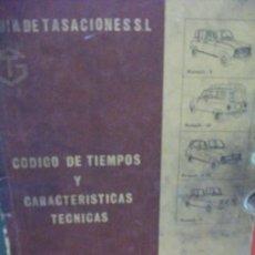 Coches y Motocicletas: + RENAULT 4 - 4F- RENAULT 6 RENAULT 8 CODIGO DE TIEMPOS Y CARACTERISTICAS TECNICAS. 93 PAGINAS. Lote 37542697