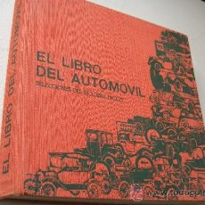 Coches y Motocicletas: EL LIBRO DEL AUTOMOVIL-- SELECCIONES DEL READER´S DIGEST- 1971. Lote 37650074