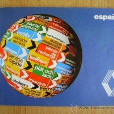 Coches y Motocicletas: RENAULT, RED DE SERVICIOS, 1979. Lote 37919991