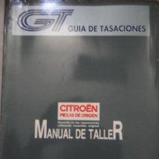 Coches y Motocicletas: MANUAL TALLER AUTOMOVIL CITROEN JULIO 1992. Lote 37980728