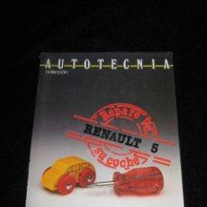 Coches y Motocicletas: AUTOTECNIA COLECCION - REPARE USTED SU COCHE - RENAULT 5 - EDITORIAL BITACORA. Lote 39500581